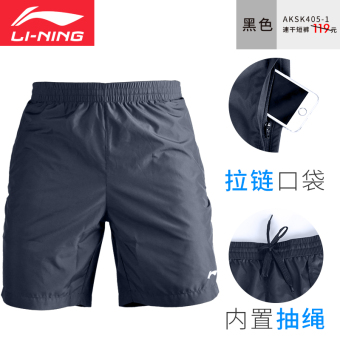 LI-NING men running quick-drying thin zipper sports shorts (405 shorts blue)