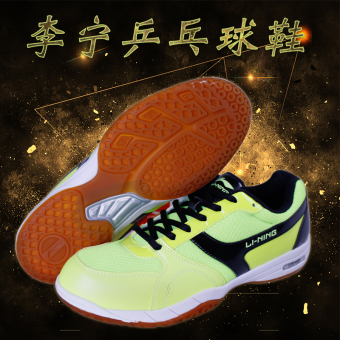 LI-NING non-slip wear and training shoes table tennis ball shoes