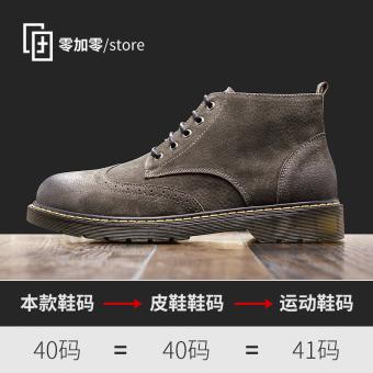 Lingjialing British matte elevator men's hight-top shoes Martin boots (Dark coffee)
