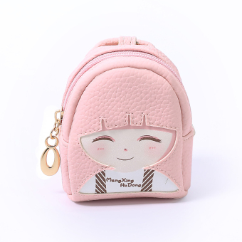 Linjiaxiaofei indie female student Japanese and Korean style New style purse bag wallet (New Pink)