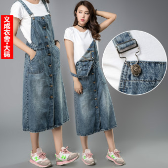Long section of female a word skirt denim dress