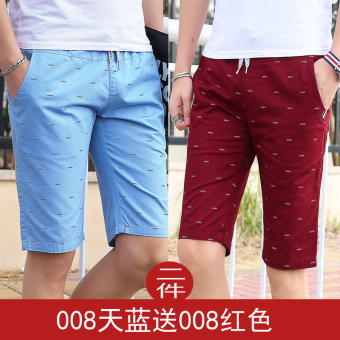 LOOESN casual men's summer Plus-sized pants shorts (008 sky blue to send red)
