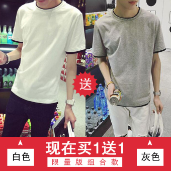 LOOESN Korean-style cotton solid color Student Summer Top T-shirt (103 white + 103 gray)
