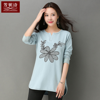 LOOESN Korean-style female New style slimming spring bottoming shirt T-shirt (Blue)