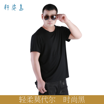 LOOESN Modaier short sleeved summer short sleeved t-shirt T-shirt (Shishang black)
