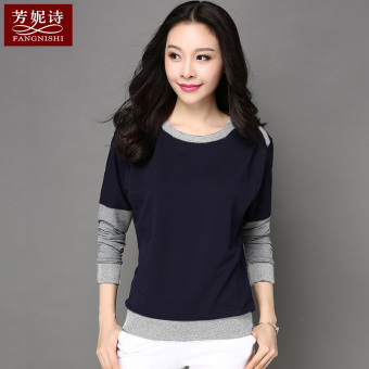 LOOESN New style slimming long-sleeved female Top T-shirt