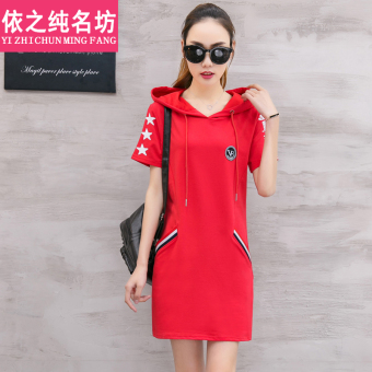 LOOESN Shishang New style slimming mid-length T-shirt Plus-sized dress (Red)