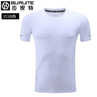 Loose fitness short sleeved men's quick drying clothes (White 211T shirt)