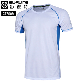 Loose fitness short sleeved men's quick drying clothes (White 217T shirt)