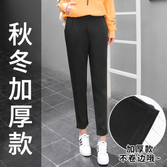Loose Korean-style chiffon New style slimming harem pants casual women's pants (Thick-black ankle-length) (Thick-black ankle-length)