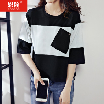 Loose Korean-style solid color short sleeved female T-shirt (Monochrome) (Monochrome)