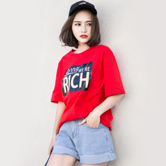 Loose Korean-style spring and summer letters long section T-shirt (Red)