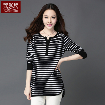 Loose versatile cotton New style mid-length female Top long-sleeved striped T-shirt (Black and white striped)