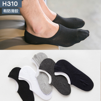 M foot male autumn no-show Socks (H310 hidden solid color)