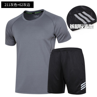 Male summer thin running fitness clothes (211 gray + 62 black gray edge) (211 gray + 62 black gray edge)