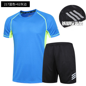 Male summer thin running fitness clothes (217 blue + 62 black gray edge) (217 blue + 62 black gray edge)