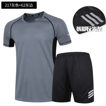 Male summer thin running fitness clothes (217 gray + 62 black gray edge) (217 gray + 62 black gray edge)