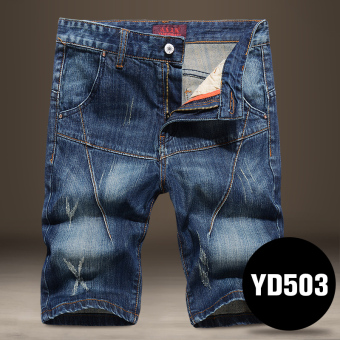 Male summer thin shorts (YD503 shorts)