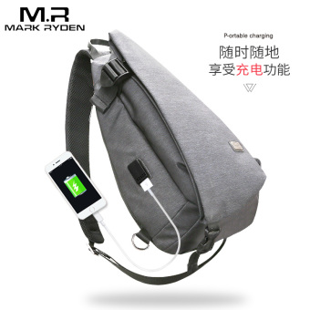 MARCO men's large capacity shoulder bag New style chest pack (Shishang gray)