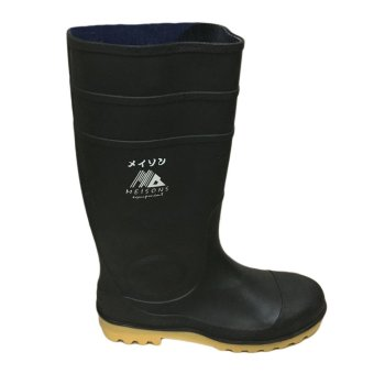 Meisons rubber rain boots with steel toe Black upper yellow solesize 7