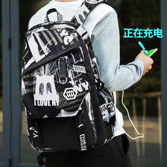 Men casual junior high school student school bag backpack (Rechargeable black and white)