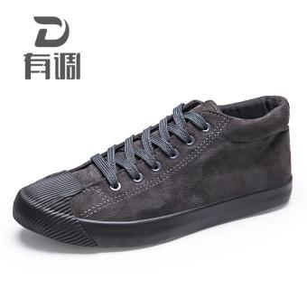 Men hight-top shoes canvas shoes (Gray)
