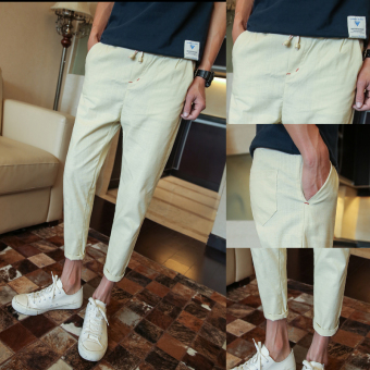 Men summer ankle-length pants harem pants (Khaki)