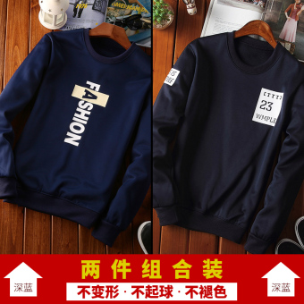 Men's Korean-style Thin Long Sleeve Round Neck T-Shirt (Zuo Long VE02 dark blue + VE15 dark blue)