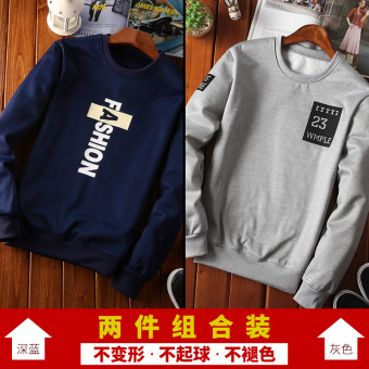 Men's Korean-style Thin Long Sleeve Round Neck T-Shirt (Zuo Long VE02 dark blue + VE15 gray)