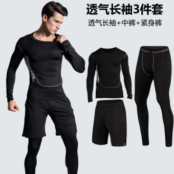Men's Running Training Short Sleeve Quick Dry 3-piece Set (Breathable long-sleeved 3 piece)