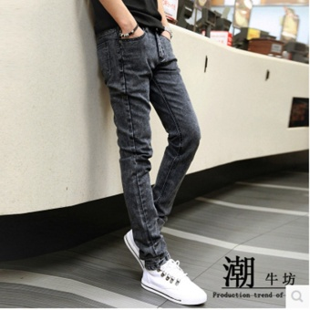 Mens Fashion Slim Denim Pants Casual Men Jeans Trousers - intl