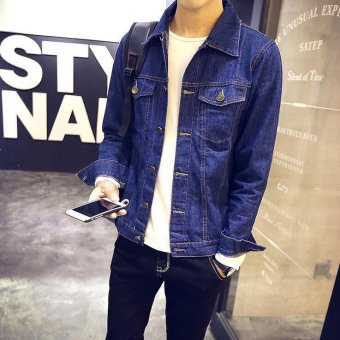 men's jacket denim jacket male Korean style jeans jacket - DarkBlue - Intl - 2