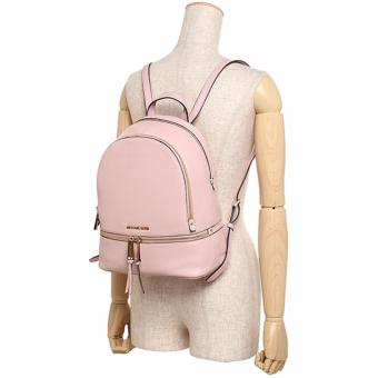 Michael Kors Rhea Medium Leather Backpack - Pink - 5