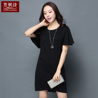 Mid-length loose short sleeved t-shirt