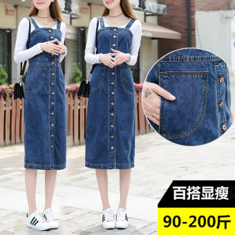 MM denim female long loose skirt strap dress