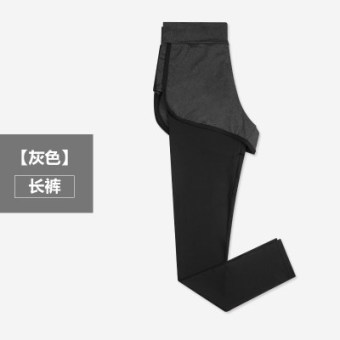 MM female Spring and Autumn outerwear thin sports pants leggings (Gray pants)