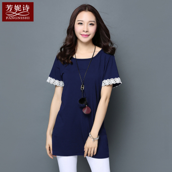 MM Korean-style New style mid-length slimming T-shirt (Sapphire Blue)
