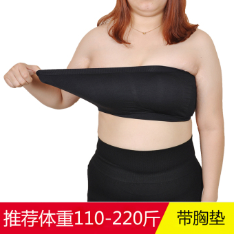 MM Plus-sized anti-summer thin section chest wrapped bra (White)