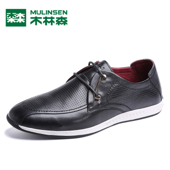 MULINSEN autumn New style men's leather shoes (Black)