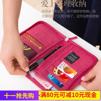 Multi-functional Card Holder (Purple)