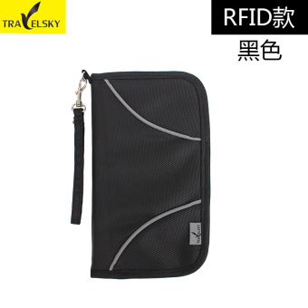 Multi-functional document bag travel passport holder protective case passport bag (Are code (25*15 cm) + Black (RFID models))