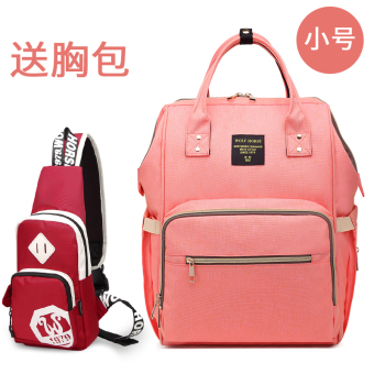 Multi-functional large capacity mommy bag (Pink color to send wine red chest pack small)