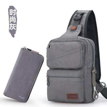 MUZEE large capacity men's bag chest pack (Shishang gray (to send wallet)) (Shishang gray (to send wallet))