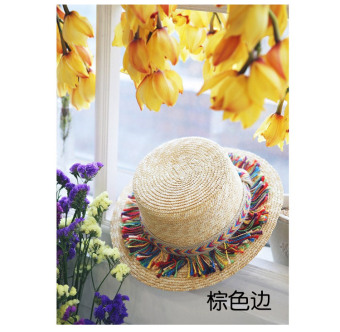 National Style tassled men and women summer beach hat straw hat (Brown edge)