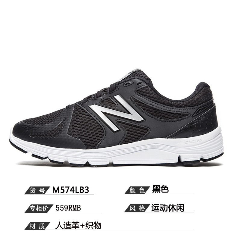 New Balance m575lb3 casual New style men\u0027s breathable running shoes men\u0027s  shoes