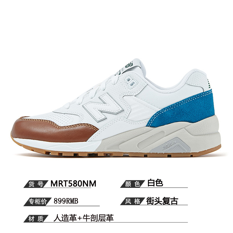 9b08ec8d9b0b Fit New Balance M1400NV Mens Womens Running Shoesnew balance outlet ...