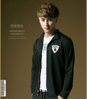New Men's Fashion Embroidered Red Button Slim Sports SweaterCardigan (Black) - 2