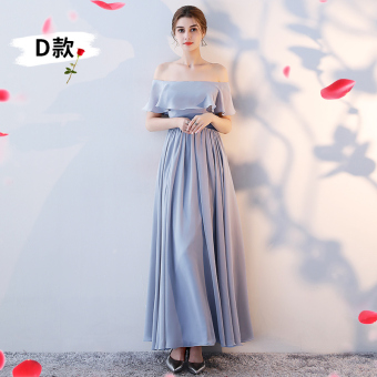 New style bridesmaid sisters dress bridesmaid dress (D models light silver color)