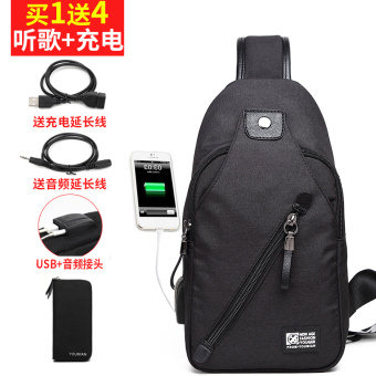 New style chest pack shoulder bag (Black 1 to send 4)