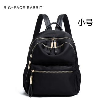 New style nylon Oxford Cloth shoulder bag (Black small)